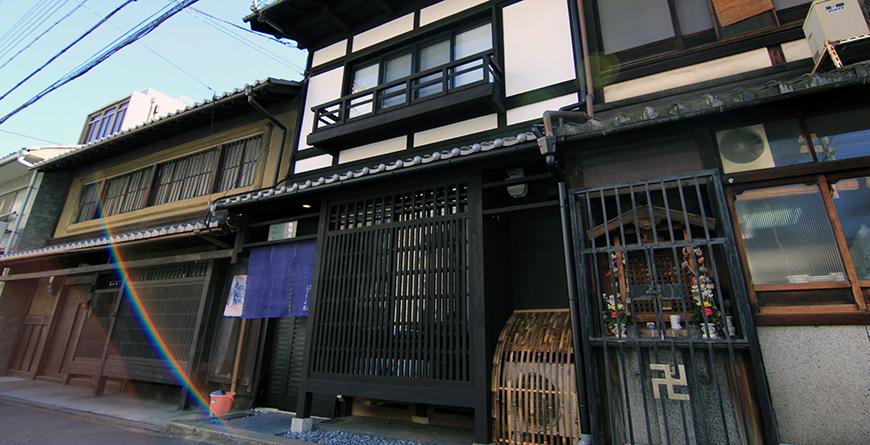 Shoubu-An