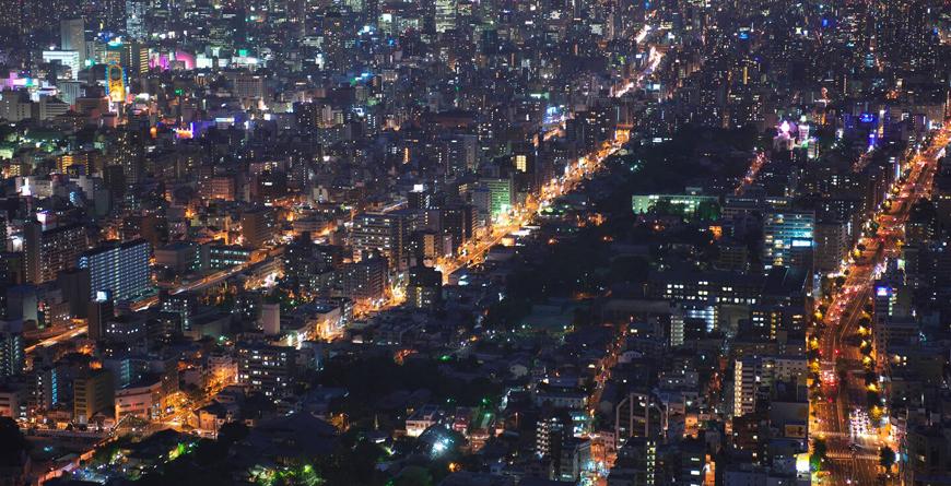 Osaka Views