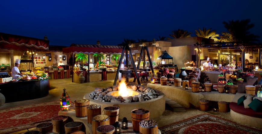 Al Hadheerah Restaurant