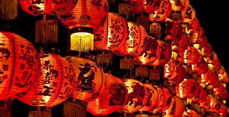 Lanterns, courtesy Shutterstock