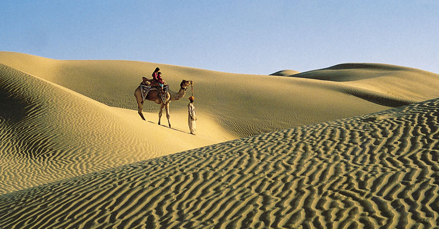 Dunes, Courtesy Creative Travel