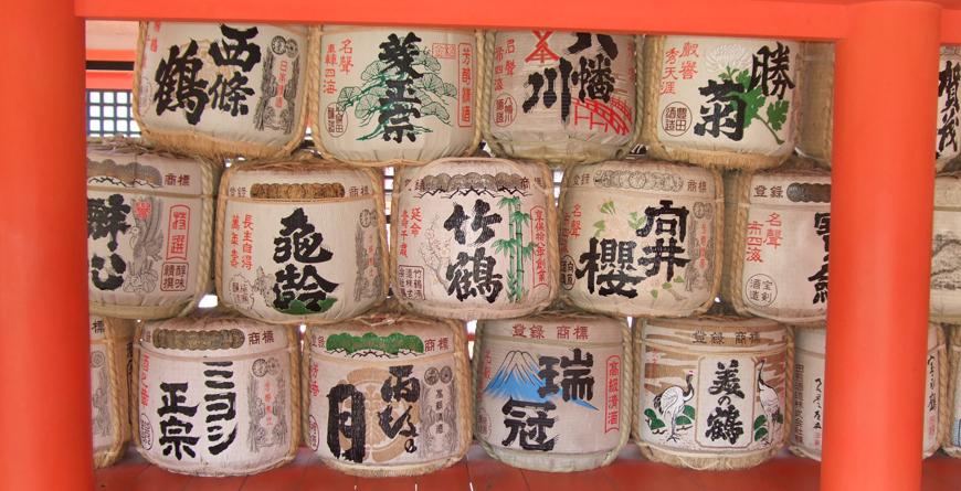 Sake Barrels, Credit Inside Asia