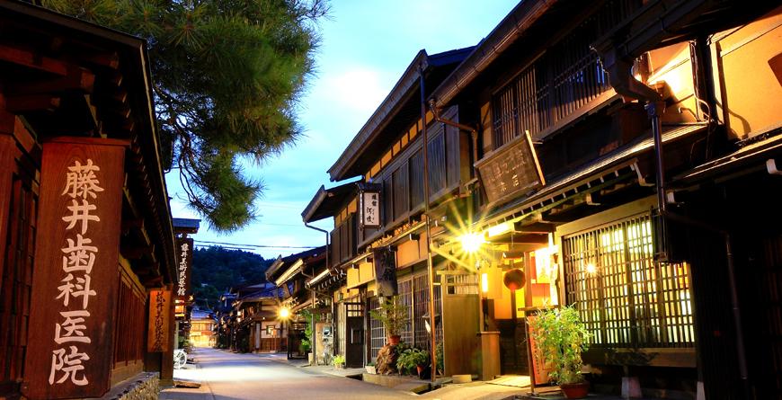 Takayama, Credit Shutterstock