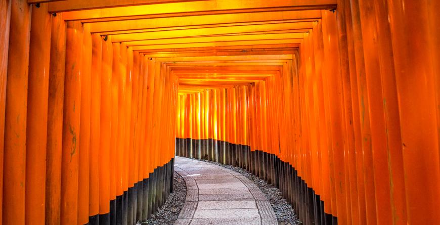 Fushimi Inari Credit Inside Asia