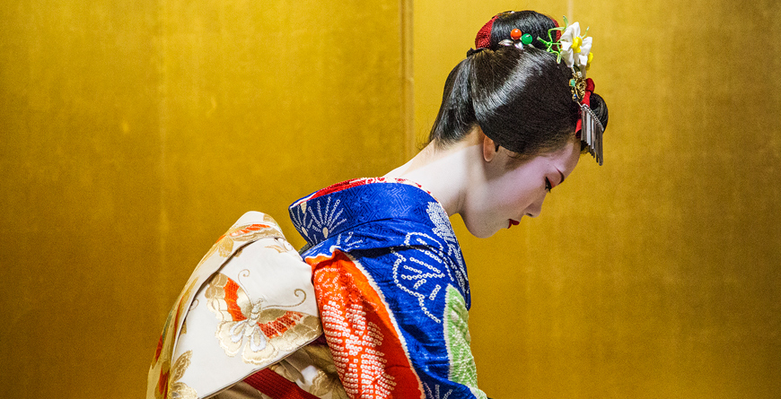 Geisha Credit Inside Asia