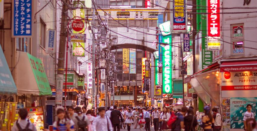 Tokyo, Credit Inside Asia
