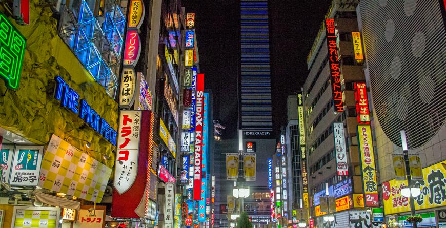 Shinjuku Credit Inside Asia