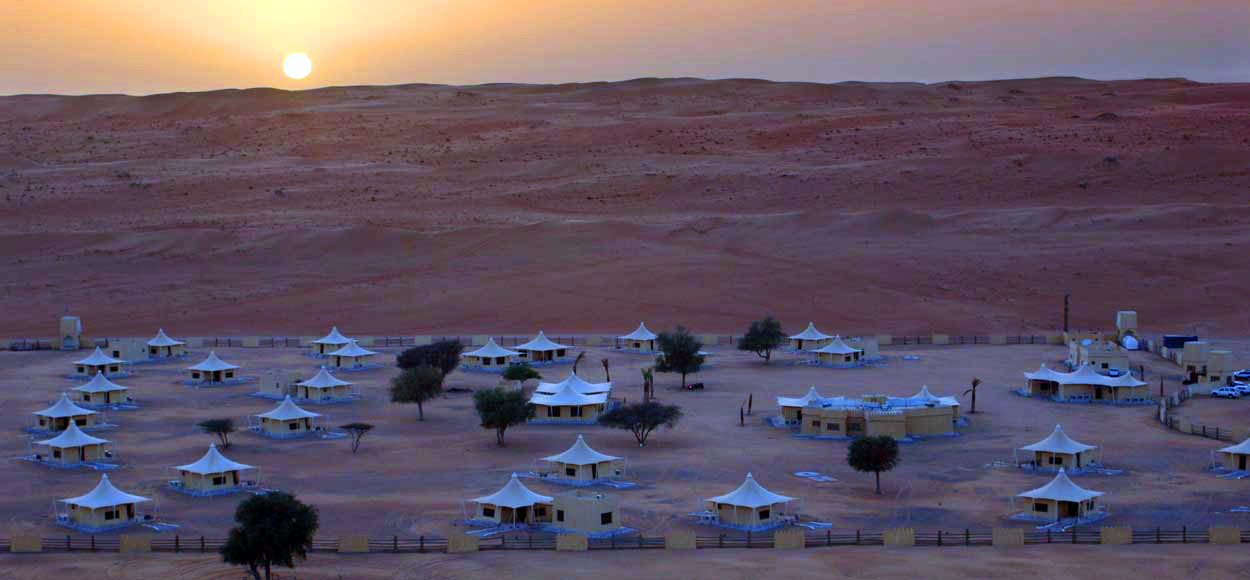 Camp Al Wasil