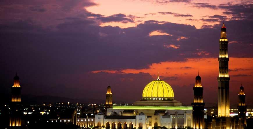 Grand Mosque, Oman